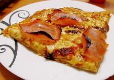pizzamala